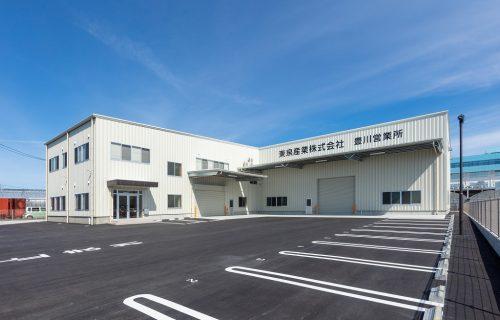 東泉産業株式会社様 豊川営業所